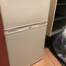 【無料】【1/28迄】冷蔵庫
