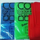 カラー ポリ袋 45L 3色×10枚