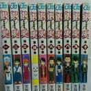 銀魂 空知英秋 1-10巻 セット
