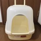 ペット トイレ 猫