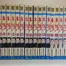 ★本気(マジ)★立原あゆみの名作★全50巻+番外編+本気Ⅱ1~3巻