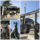 寺院 神社巡りが好きな方