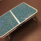 折り畳みテーブル コンパクトタイプ