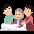 1/26(木)【体験】ホームセラピスト講座(家庭整体師 養成講座)