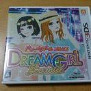 3DS  ドリームガール プルミエ