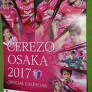 サッカー セレッソ大阪 壁掛けカレンダー