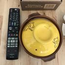 リラックマ1人用土鍋