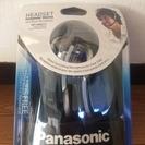 Panasonic RP-HM211 ヘッドセット 新品未使用!