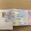 【値下げ】モンゴル800ライブチケット2枚セット  2017.1....