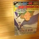 新品未開封!英語絵本&CD&DVDセット(値下げしました)