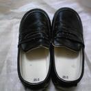 20cm フォーマルシューズ(黒)
