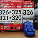 キャノン 詰替え用インク(未使用品)+リセッタ THC-32632...