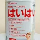 1450円 和光堂 レーベンスミルク はいはい 大缶 850g
