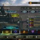 【シャドウバース】 Masterランクアカウント