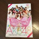 AKB 2011オフィシャルカレンダーBOX 欠品あり