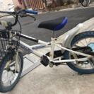 <無料>16インチ子供自転車