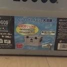 ロゴス クーラーボックス 35L アクションクーラー(中)1/28まで