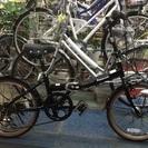 1台限り!処分価格!パナソニック アルミ折りたたみ自転車 ビーンズ...