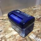 電動シュレッダー A5サイズ LC012217
