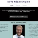 マンツーマン英会話:ネイティブの先生と英語を学ぼう!(¥3000/...