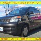 ◇  VOXY パワースライド付 ◇ リースやローン審査復活のお手...