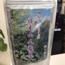 免疫力アップ!日本山人参茶
