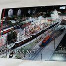 カレンダー   原鉄道模型博物館