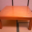 ローテーブル(難あり)
