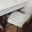 IKEA 学習机