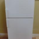 無印良品 137L 冷蔵/冷凍庫