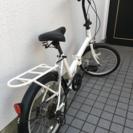 20型折りたたみ自転車(白)