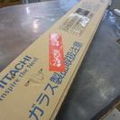 日立ライティング 三波長形蛍光ランプ 40W形 ラピッドスタート形 昼白色 FLR40SEX-N/M/36AS10 1箱(10本入)