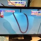 【送料無料】【2012年製】【激安】テレビ SHARP LC-40V7