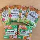 神田駅で離乳食お譲りします