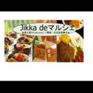 3/4@@国立マルシェ@jikka cafe 雑貨アクセサリー販売