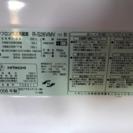 2006年製 日立ノンフロン冷凍冷蔵庫 255リットル