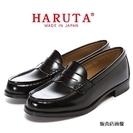 ハルタ HARUTA レディス 合皮コインローファー(23EE)(...