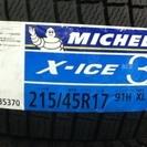 『 X-ICE XI3 215/45R17 91H XL』ミシュラ...