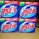アリエール粉石鹸 1.1kg✖4箱