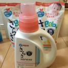 《新品・未使用》アリエール(sarasa)850g+詰め替え用40...