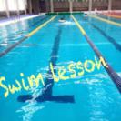 泳げなくても大丈夫‼️障がい者水泳 アシスタントさん募集