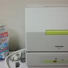 Panasonic食洗機 NP-TCB1 分岐水詮付き