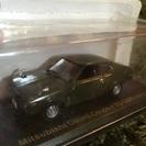 レア‼️ MITSUBISHI Galant Coupe FTO GSR