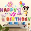HAPPY BIRTHDAYバルーンセットminney☆特別な日に♡