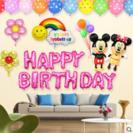 HAPPY BIRTHDAYバルーンセットpink☆特別な日に♡