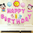 HAPPY BIRTHDAYバルーンセットコンパクトセット☆pink