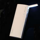 大容量モバイルバッテリー  USB3口 12000mAh 新品