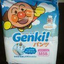 genkiMサイズ3パック