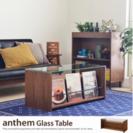 anthem アンセム ガラステーブル