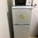 冷蔵庫、電子レンジ、洗濯機3点セット!